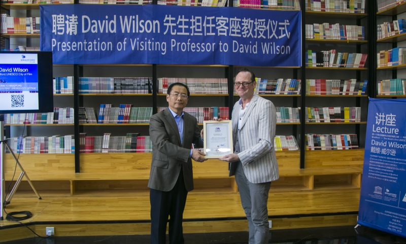 Bradford City of Film Director honoured by Beijing Film Academy